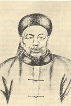 General Tso (Zuo Zongtang)